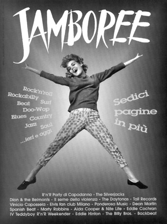 jamboree 02