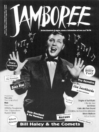 jamboree 07