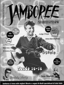 Jamboree-17
