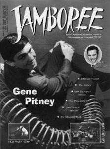 Jamboree-31