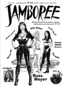 Jamboree-34