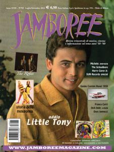 Jamboree-82
